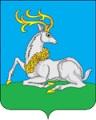 герб г. Одинцово